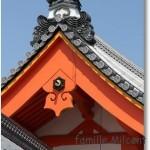 Kyōto, le Palais Impérial