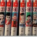 Kyōto, musée international du Manga, marché de Nishiki