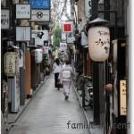 Kyōto, quartier de Gion