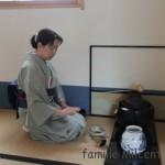 Kyōto, cérémonie du thé
