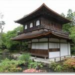 Kyōto, le pavillon d'Argent