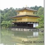 Kyōto, le pavillon d'Or, Ryoan-Ji